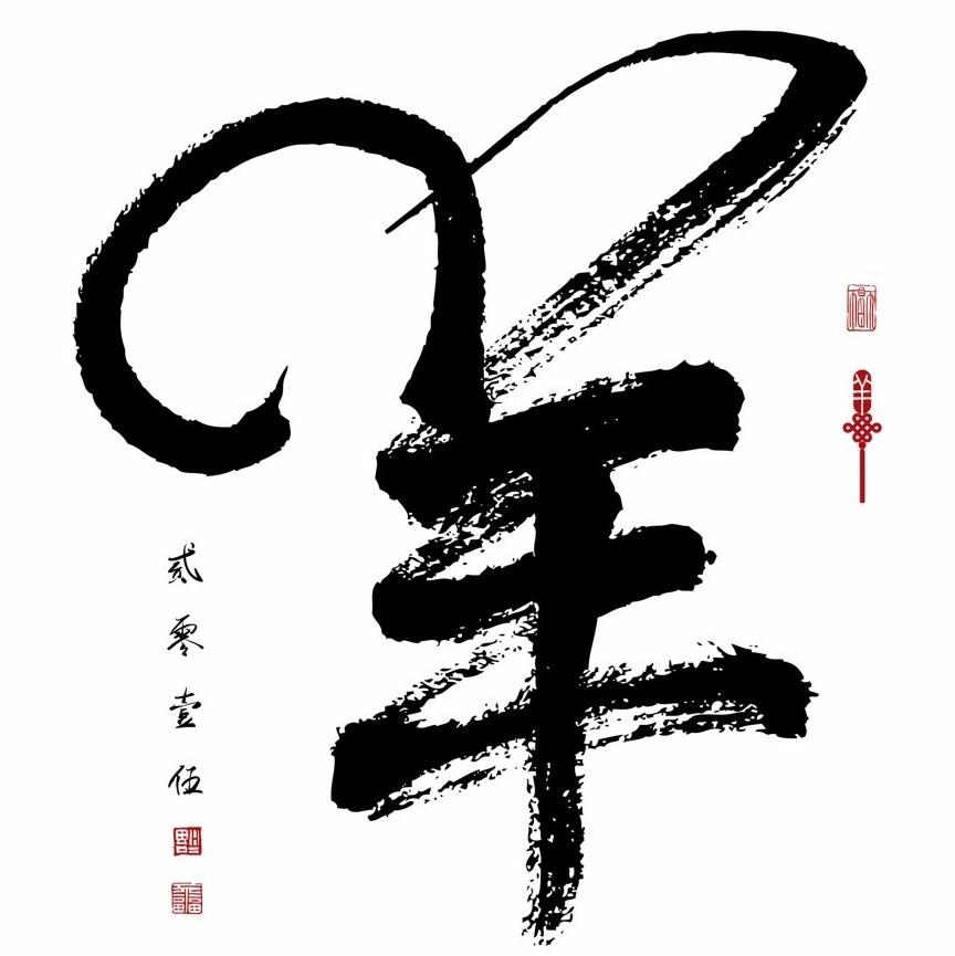 Happy Chinese New Year The Art Resort