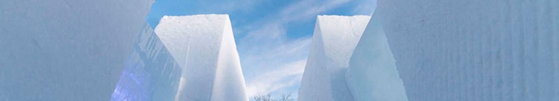 PinPin Studio's Snow-Maze In Kiruna, Sweden.